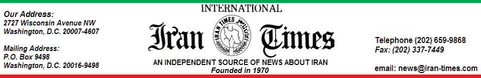 Iran Times