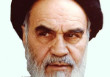 Jokes about Khomeini get you prosecuted