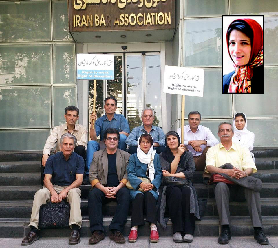 THE WINNER IS .... — Nasrin Sotoudeh picketed the Bar Association every day for nine months and amazingly has now won.  Some days she was joined by friends like these, including film director Jafar Panahi (second from left in front row) and her husband (second from right in back row.)