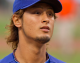 Darvish put back on disabled list by Texas